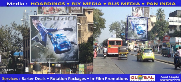 Global Advertisers OOH Promotion - Fastrack - Always Carry One!
