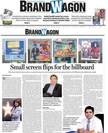 Small screen flips for the billboard