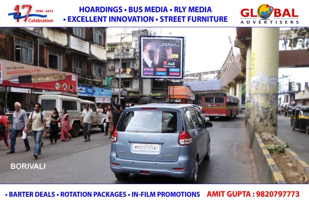 Global Advertisers - one of the most sought after OOH Company in India.