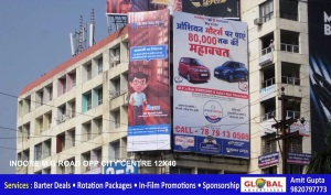 Global Advertisers - SBI Mutual Funds