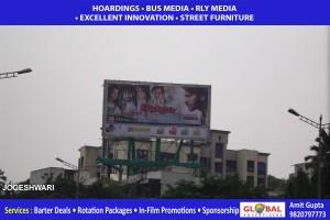 Satya 2 Promotion - Global Advertisers - Advertsing - Ads - mumbai