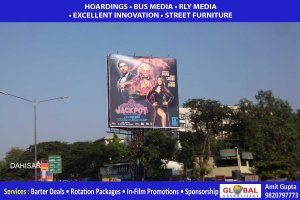 Jackpot 2013 movie  - Advertsing Agency in Mumbai
