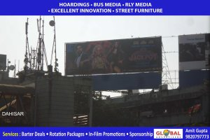 Jackpot 2013 movie - Billboards in Mumbai