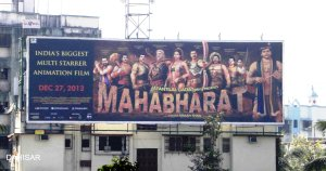 Mahabharat 2013 film - Movie Promotion