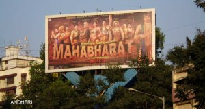 Mahabharat 2013 film - Outdoor Promotion in Mumbai