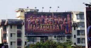 Mahabharat 3D Animation Movie - OOH Media