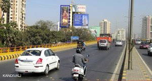 Mahabharat 3D Animation Movie - Outdoor Ads