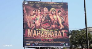Mahabharat 3D Animation Movie - Outdoor Advertising