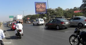 Mahabharat 3D Animation Movie - Outdoor Movie Promotion in Mumbai