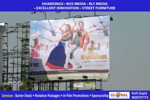 outdoor advertising companydfg