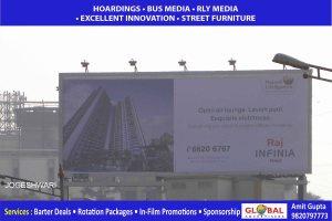 rajesh lifespaces Mumbai  - Advertsing