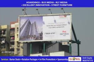 rajesh lifespaces Mumbai - Real Estate - Outdoor Advertsing