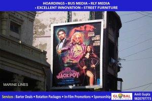 Sunny Leone, Sachiin Joshi, Naseeruddin Shah, Jackpot 2013 Movie
