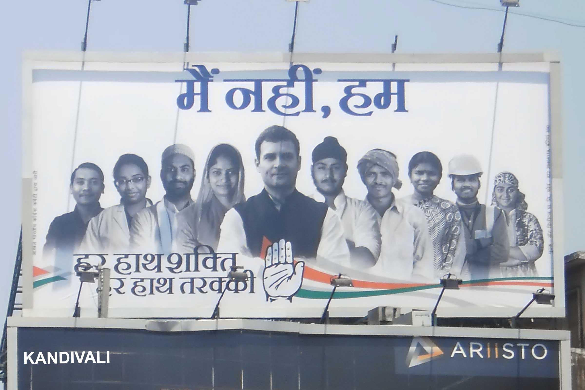 maharashtra billboards elections के लिए चित्र परिणाम