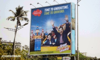 Adlabs Imagica - OOH Media - Outdoor Advertising