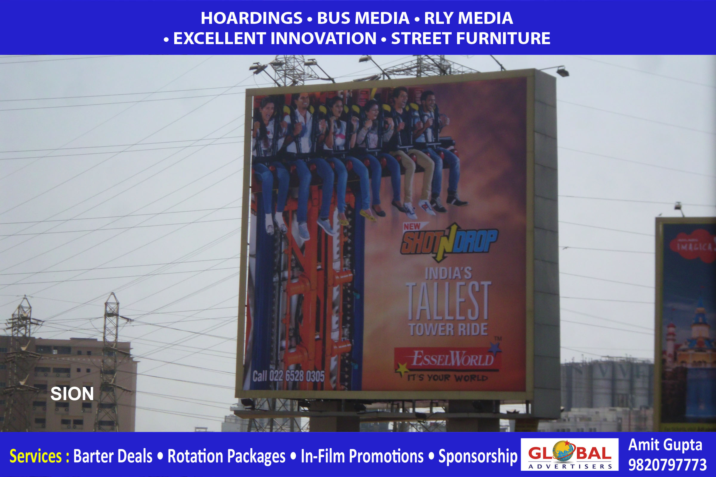 Tallest Tower Ride In India At Esselworld