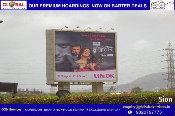 Bajigar - Global Advertisers
