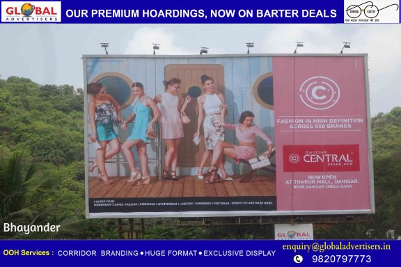 Central Campaign - Global Advertisers.