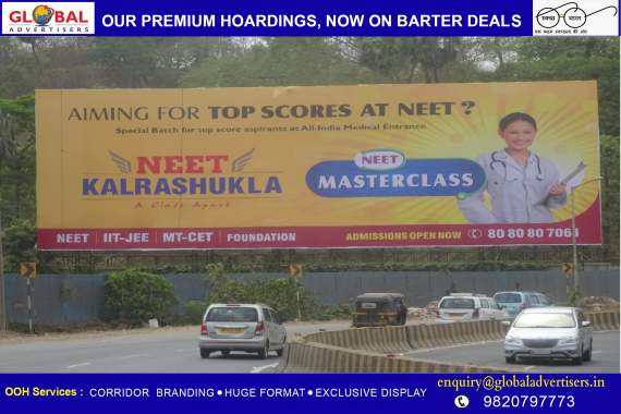 Global Advertisers - Neet Campaign