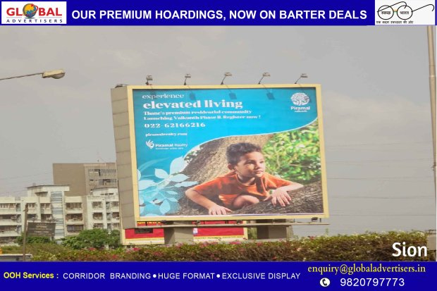 Global Advertisers - piramal