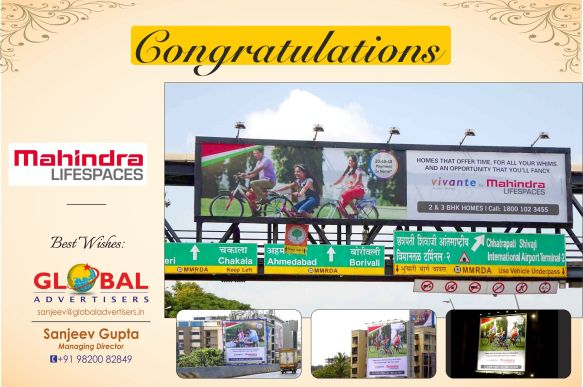 Mahindra Campaign - Global Advertisers