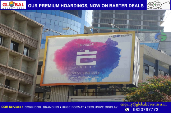 The E Hotel Campaign - Global Advertisers