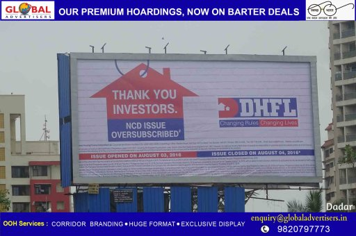 DHFL Campaign - Global Advertisers