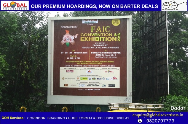FAIC Convention Exhibition 2016.