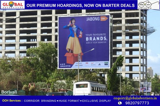 Jabong Campaign - Global Advertisers