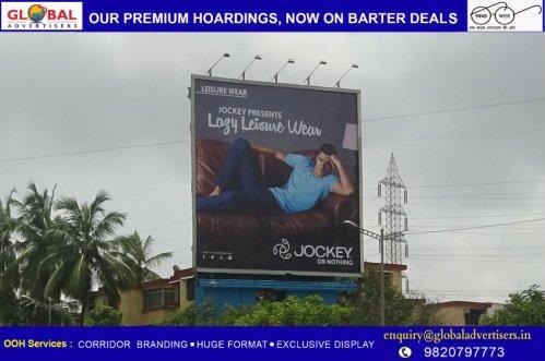 Jockey Campaign - Global Advertisers