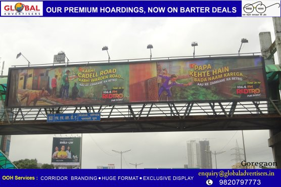 106.4 FM Campaign - Global Advertisers.jpg