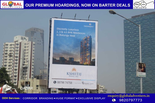 Outdoor Advertisement for Tridhatu builder