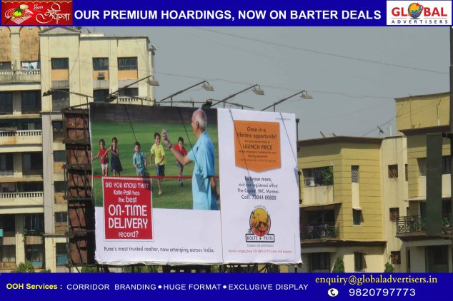 Outdoor publicity for Kolte Patil builders.jpg